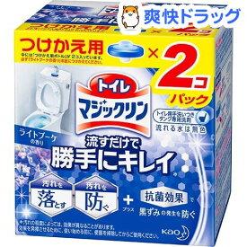 トイレマジックリン トイレ用洗剤 流すだけで勝手にキレイ ライトブーケ 付け替え(80g*2個入)【トイレマジックリン】[トイレ タンク 抗菌 洗浄 つけかえ 付替 詰め替え]