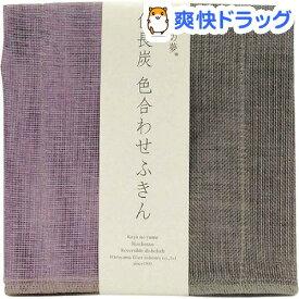 蚊帳の夢 備長炭色合わせふきん すみれ(1コ入)
