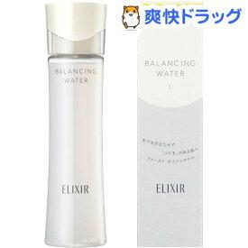 資生堂 エリクシール ルフレ バランシング ウォーター I 化粧水(168ml)【エリクシール ルフレ】