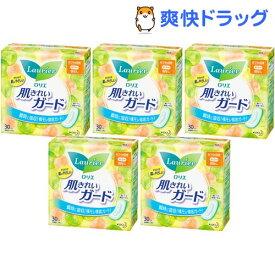 ロリエ 肌キレイガード ふつうの日用 羽なし(30個入*5袋セット)【ロリエ】