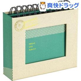 フレームケースアルバム ヨコ型 A-FTPC102-G(1個)【ナカバヤシ】