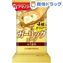 アマノフーズ Theうまみ ガーリックスープ(7g)【アマノフーズ】