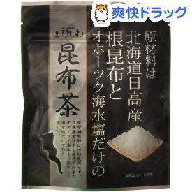 ひしわ 昆布茶(50g)【ひしわ】
