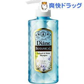 ダイアンボタニカル シャンプー リフレッシュ&モイスト [シトラスサボンの香り](480ml)【ダイアンボタニカル】