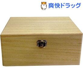 アロマアンドライフ エッセンシャルオイルボックス 20本収納(1コ入)【アロマアンドライフ】