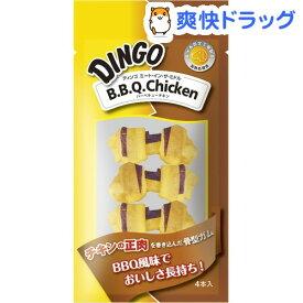 コング ディンゴミートインザミドル BBQチキン ミニ(4本入)【ディンゴ】