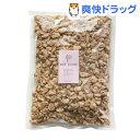 【訳あり】コッチラボ ソイチャンク 業務用(1kg)【zaiko50_4】