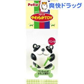 ペティオ やわらかトイ パンダ(1コ入)【ペティオ(Petio)】