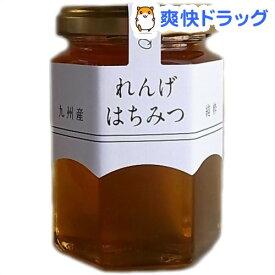 九州産 れんげはちみつ(190g)【クインビーガーデン】