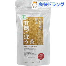 小川生薬 国産有機ごぼう茶 ティーバッグ(10袋入)【小川生薬】