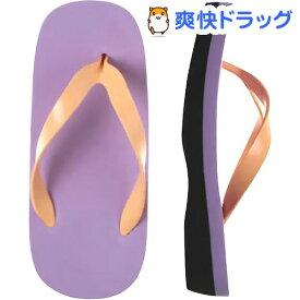 ならげた なごみ ライトパープル*オレンジ レディースM No.2(1足)【ならげた】