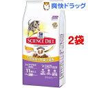 サイエンス・ダイエット シニアプラス 高齢猫用 11歳以上 チキン(1.8kg*2コセット)【dalc_sciencediet】【サイエンスダイエット】