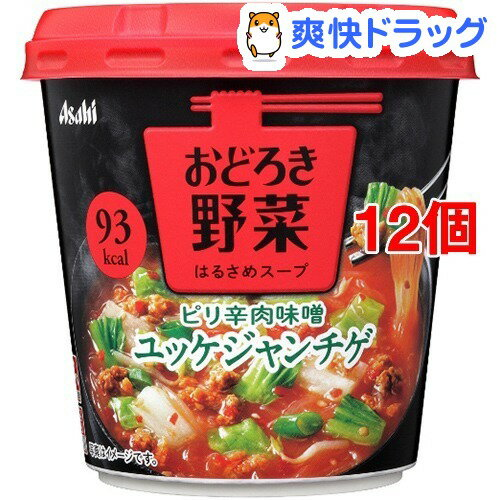 おどろき野菜 ユッケジャンチゲ*12コ(1コ入12コセット)【おどろき野菜】