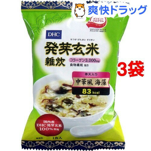 DHC発芽玄米雑炊中華風海藻