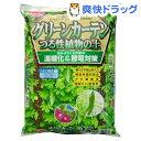 サンアンドホープ グリーンカーテン つる性植物の土(25L)【サンアンドホープ】