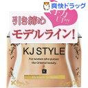 KJスタイル プレミアムSクリーム(100g)【KJスタイル(KJ STYLE)】 ランキングお取り寄せ