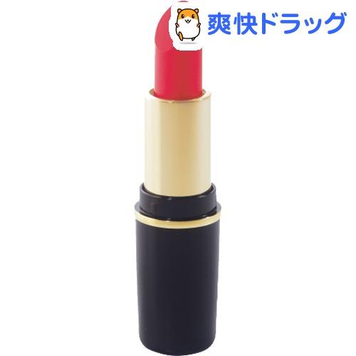 胡粉美人リップ UV 紅赤/レッド(1コ入)