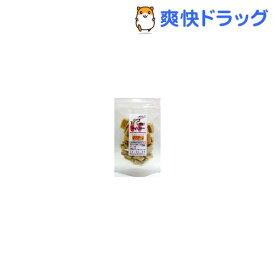 ドッグステーブル お米チップス 黒ゴマ蜂蜜(25g)【ドッグステーブル】