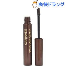 キャンメイク(CANMAKE) クイックラッシュカーラー BR ブラウン(3.4g)【キャンメイク(CANMAKE)】
