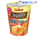 【訳あり】じゃがビー 明太バター味(38g)【じゃがビー(Jagabee)】