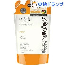 いち髪 ナチュラルケアセレクト モイストトリートメント 詰替用(340g)【いち髪】