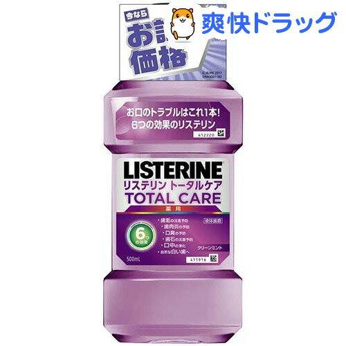 【企画品】薬用リステリン トータルケア エントリーボトル(500mL)【LISTERINE(リステリン)】