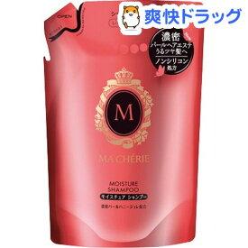 マシェリ モイスチュアシャンプーEX 詰替用(380mL)【マシェリ(MACHERIE)】