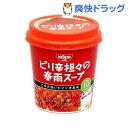 日清ピリ辛担々の春雨スープ(1コ入)[ダイエット食品]