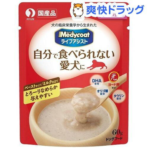 メディコート ライフアシスト ペーストタイプ ミルク仕立て(60g)【メディコート】