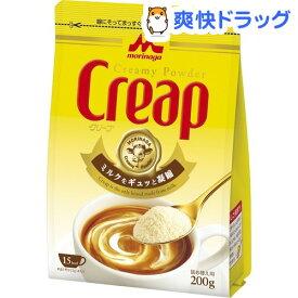クリープ 袋(200g)【クリープ】