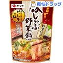 ヤマキ 豚しゃぶ野菜鍋つゆ 旨辛仕立て(750g)【ヤマキ】