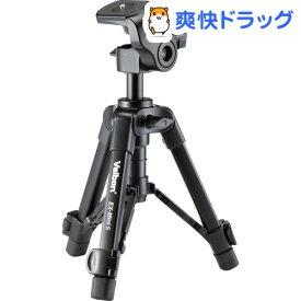 ベルボン ファミリー三脚 EXシリーズ EX-ミニ S(1コ入)