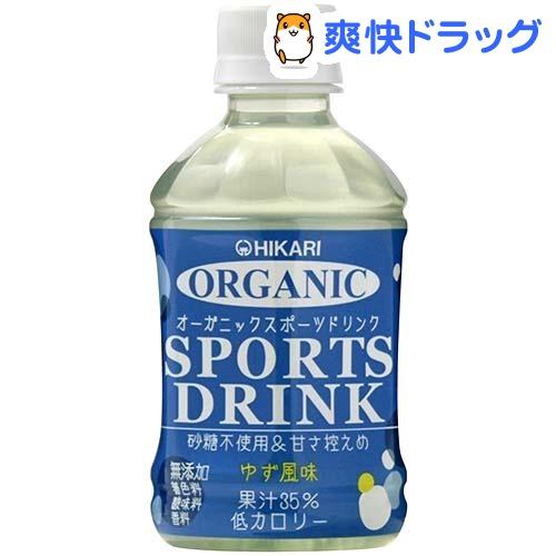 光食品 オーガニックスポーツドリンク(280mL)