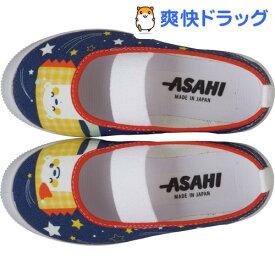 アサヒ キッズ・ベビー向け上履き S02 シロクマ 16.0cm(1足)【ASAHI(アサヒシューズ)】