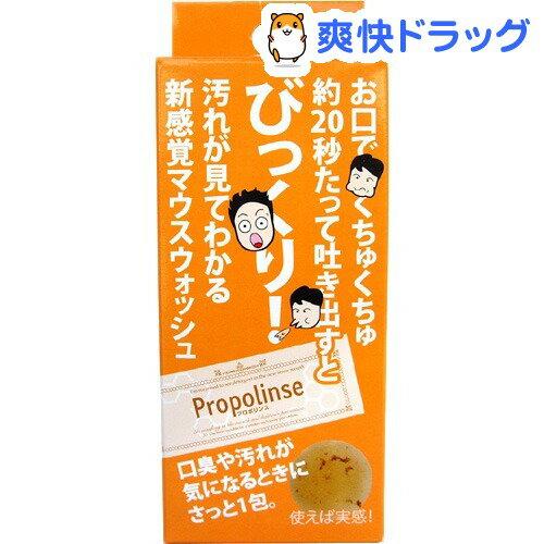 プロポリンス ハンディパウチ(6包)【プロポリンス】