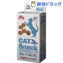 キャットスナック(乳酸菌配合) フィッシュ(30g)