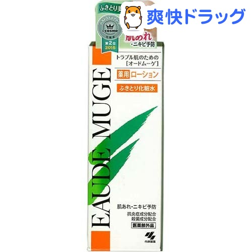 オードムーゲ 薬用ローション(160mL)【オードムーゲ】