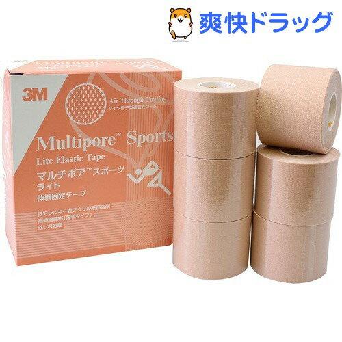 3M キネシオロジー テーピング マルチポアスポーツ ライト 50mm 272350(6巻)【送料無料】
