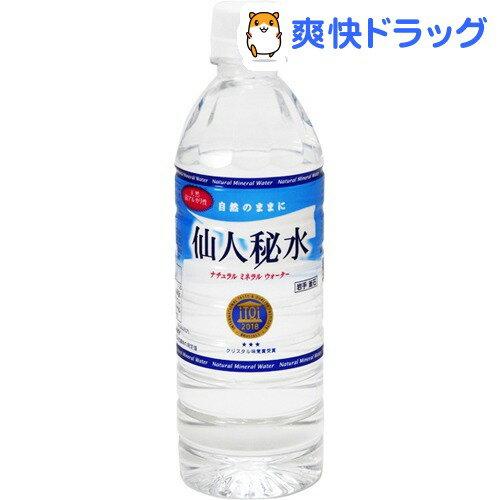 仙人秘水(500mL*24本入)[ミネラルウォーター 水 軟水]【送料無料】