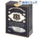 ドス・カフェテラス コーヒークリームキャラメル(100g)