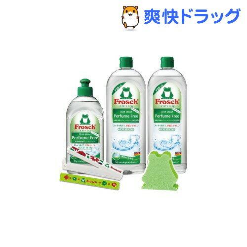 フロッシュ 食器洗剤 パフュームフリー スペシャルセット おまけ付き(1セット)【フロッシュ(frosch)】