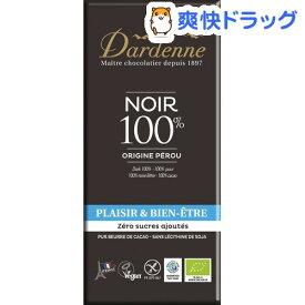 ダーデン 有機チョコレート ダーク カカオ100%(70g)【ダーデン】