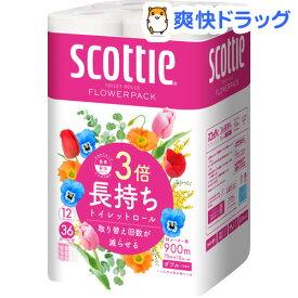 スコッティ フラワーパック 3倍長持ち トイレットペーパー 75m ダブル(12ロール)【スコッティ(SCOTTIE)】