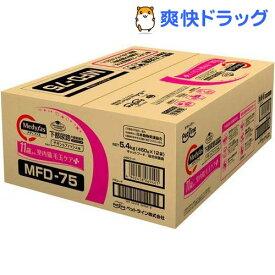 メディファス 室内猫 毛玉ケアプラス 11歳から チキン&フィッシュ味(450g*12袋)【d_medi】【メディファス】[キャットフード]