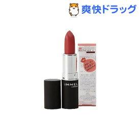 リンメル マシュマロルック リップスティック 022(3.8g)【リンメル(RIMMEL)】