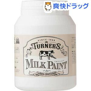 ターナーミルクペイント ピスタチオグリーン(450ml)【ターナー】
