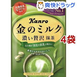 カンロ 金のミルクキャンディ 抹茶(70g*4袋セット)