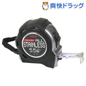 SK11 オールステンRJ 25mm*5.5m SSRJ-2555(1個)【SK11】