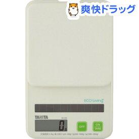 タニタ デジタルソーラークッキングスケール グリーン SD-004-GR(1台)【タニタ(TANITA)】