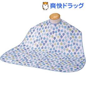 ソフラピレンエプロン しずく ブルー(1枚入)【ソフラピレン】
